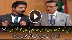 Shahrusk Khan in Aap Ki Adalat