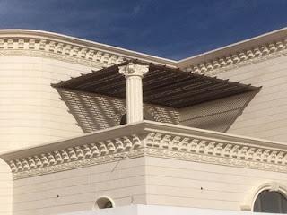 تركيب مظلات معلقة باشكال عصرية وحديثة