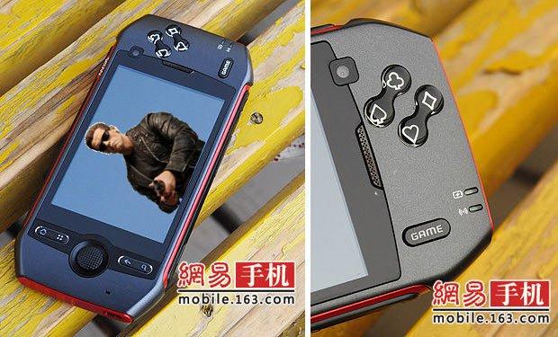 t800 MOPS Shadow T800 tem Android Froyo e botões dedicados a jogos