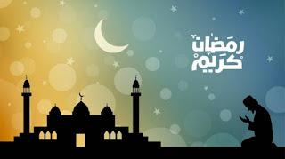 تحميل امساكية رمضان 2018 بعض ولايات الجزائر