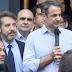 Μητσοτάκης: Το βράδυ των ευρωεκλογών ο Τσίπρας ηττημένος θα αναγκαστεί να προκηρύξει εθνικές εκλογές