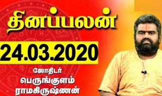 Raasi Palan 24-03-2020 | Dhina Palan | Astrology | Tamil Horoscope