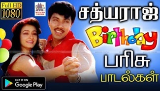 Sathyaraj Birthday Songs | Music Box
