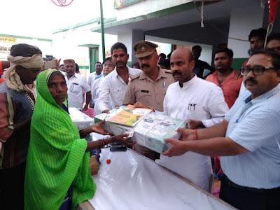 Sansad Choupal Basti Uttar Pradesh