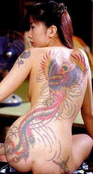 Asian Women Tattoo 108