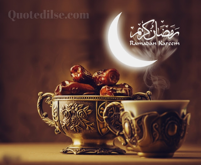 ramadan first day wishes