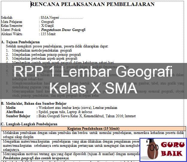 gambar contoh RPP geografi kelas 10 SMA format 1 lembar