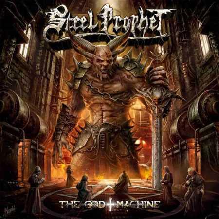 "STEEL PROPHET: Το video του ομότιτλου ""The God Machine"" απο το επερχόμενο άλμπουμ"