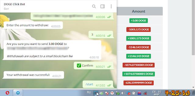 Моя первая выплата с DOGE Click Bot