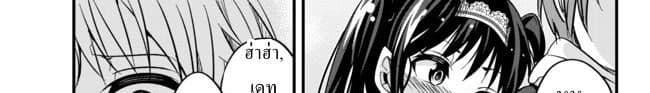 อ่านการ์ตูน Ima Made Ichido mo Onna Atsukaisareta koto ga nai Onna Kishi wo Onna Atsukai suru ตอนที่ 9 หน้าที่ 17