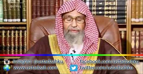 Al'allaamah Shalih bin Fauzan Al Fauzan