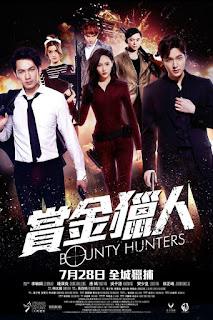 Watch Bounty Hunters (2016) movie free online