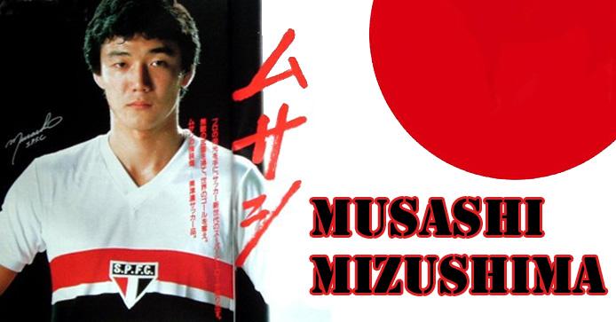 Musashi Mizushima – A inspiração para Oliver Tsubasa ~ O Curioso do ... b6e101d207793