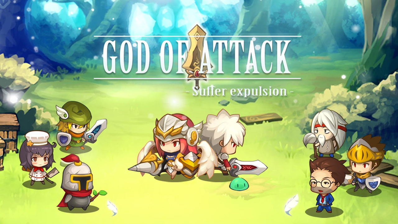 God of Attack
