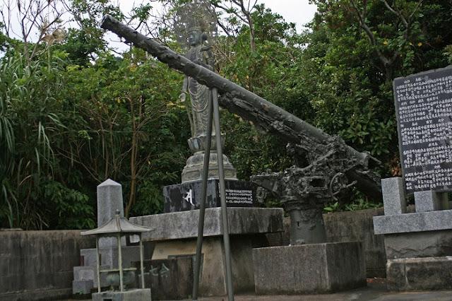 高射砲の写真