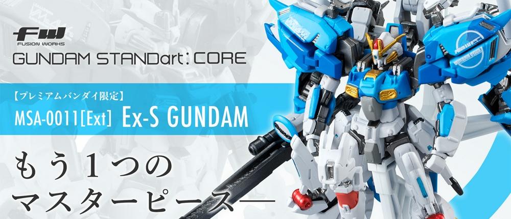 http://www.bandai.co.jp/candy/gundam/standart/ltd03/