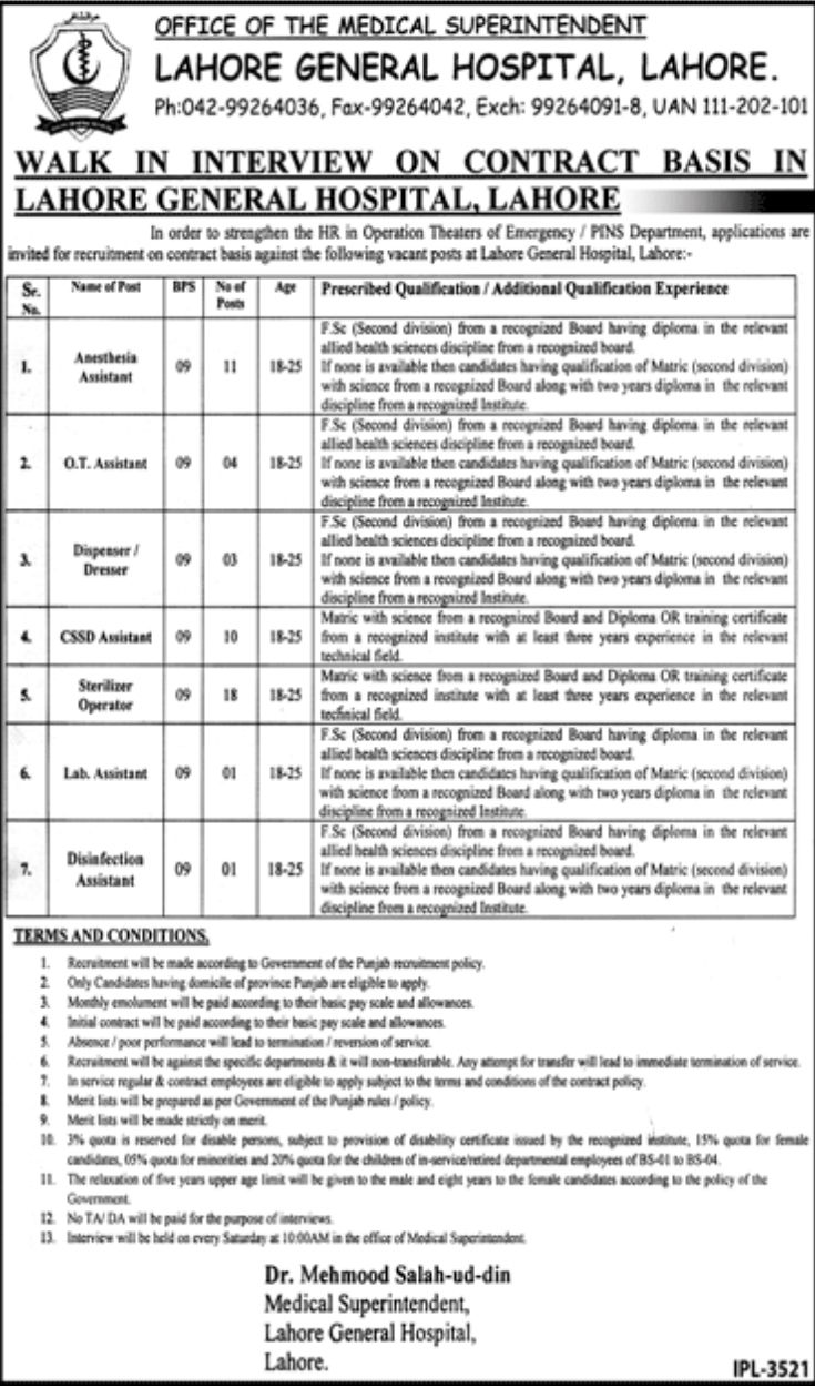 Jobs In Lahore General Hospital March 2018