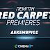 Στρώσε το κόκκινο χαλί! Οι πρεμιέρες ξεκινούν στην COSMOTE TV