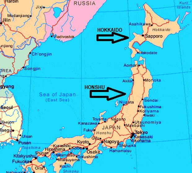 pulau terbesar di jepang