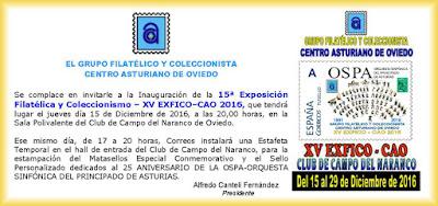 Invitación a la EXFICO-CAO