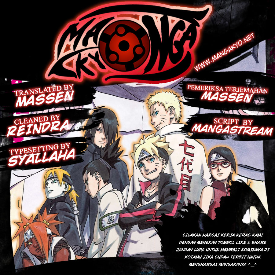 Boruto : Naruto Next Generation Chapter 14