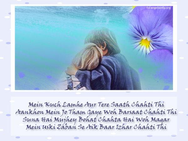 Jyothi 3d Wallpapers Free Wallpapers For Pc Shayari Love Shayari On Love