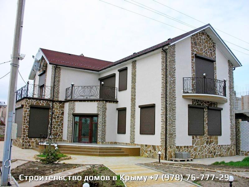 Дом в Крыму фото