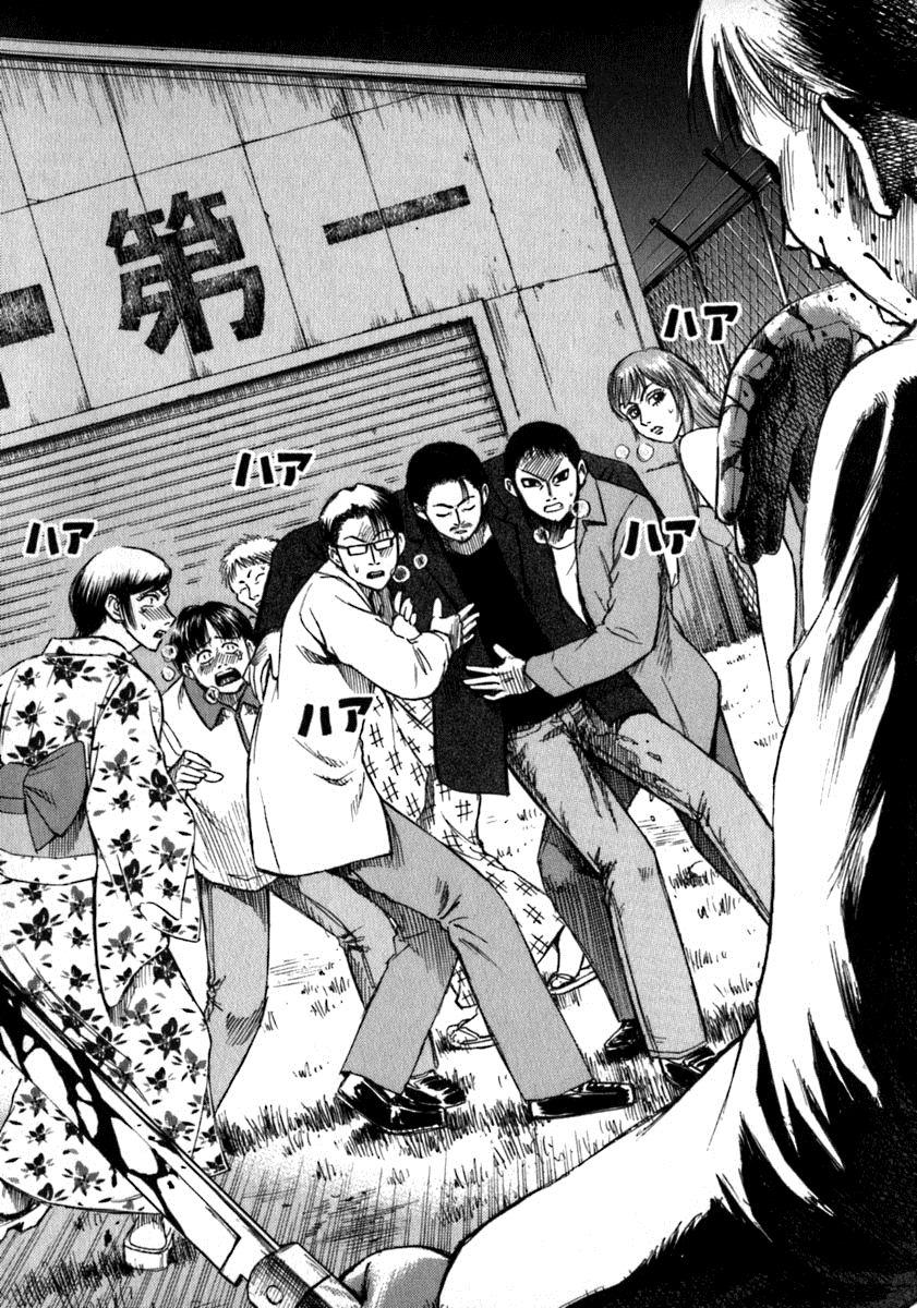 Higanjima chapter 8 trang 3
