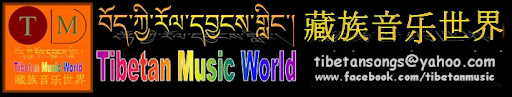 * Tibetan Music World *
