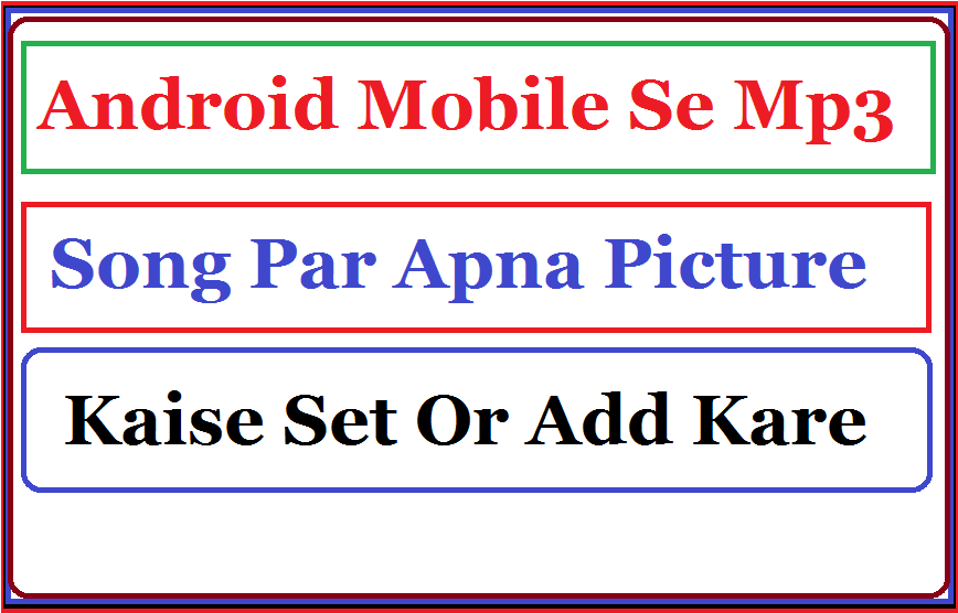 Android-Mobile-Se-Mp3-Song-Par-Photo-Kaise-Lagaye