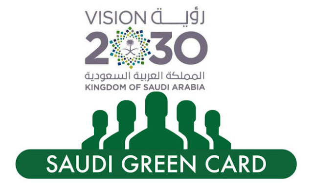 SAUDI GREEN CARD THROUGH INVESTMENT