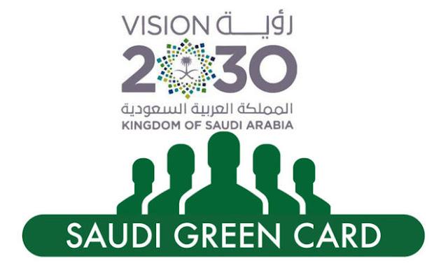 SAUDI GREEN CARD THROUGH INVESTMENT