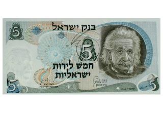 7 curiosidades bizarras sobre Israel