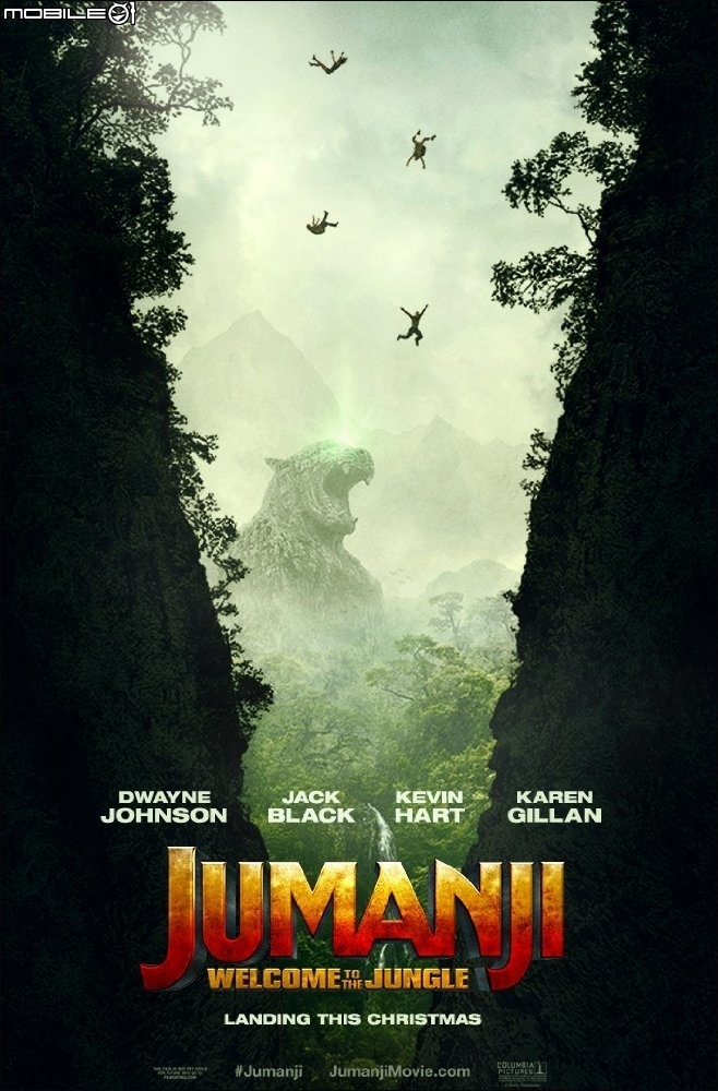 ตัวอย่างหนังใหม่ - Jumanji: Welcome to the Jungle (จูแมนจี้ เกมดูดโลก บุกป่ามหัศจรรย์) ซับไทย poster1
