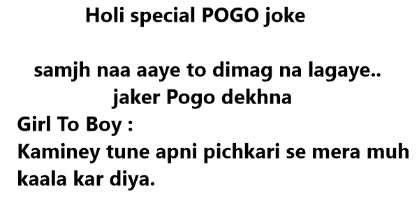 non veg holi jokes