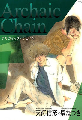 Archaic Chain raw zip dl