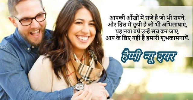 हैप्पी न्यू ईयर विशेस वाट्सऐप,हैप्पी न्यू ईयर मैसेज इन हिंदी व्हाट्सप्प,हैप्पी न्यू ईयर शायरी 2020 व्हाट्सप्प,हैप्पी न्यू ईयर इन हिंदी स्क्रिप्ट,फनी न्यू ईयर शायरी इन हिंदी व्हाट्सप्प,नये साल की हार्दिक शुभकामनायें,हिंदी न्यू ईयर व्हाट्सप्प,हैप्पी न्यू ईयर मैसेज इन हिंदी व्हाट्सप्प,न्यू ईयर स्टेटस इन हिंदी व्हाट्सप्प,हैप्पी न्यू ईयर शायरी 2020 व्हाट्सप्प,न्यू ईयर स्टेटस 2020 व्हाट्सप्प,हैप्पी न्यू ईयर 2020,नये साल की हार्दिक शुभकामनायें,हैप्पी न्यू ईयर विशेस व्हाट्सप्प,हैप्पी न्यू ईयर मैसेज इन हिंदी,हैप्पी न्यू ईयर शायरी 2020 व्हाट्सप्प,फनी न्यू ईयर शायरी इन हिंदी,न्यू ईयर शायरी इन हिंदी 2020,नये साल की हार्दिक शुभकामनायें व्हाट्सप्प,हैप्पी न्यू ईयर शायरी 2020