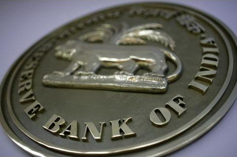 Repo rate cut by RBI