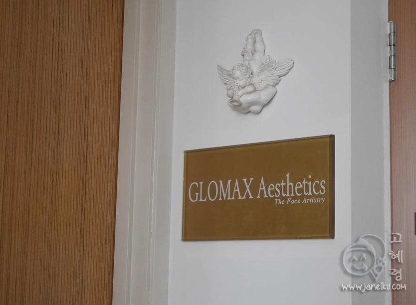 Glomax Aesthetics: Luminous Detox Facial Review