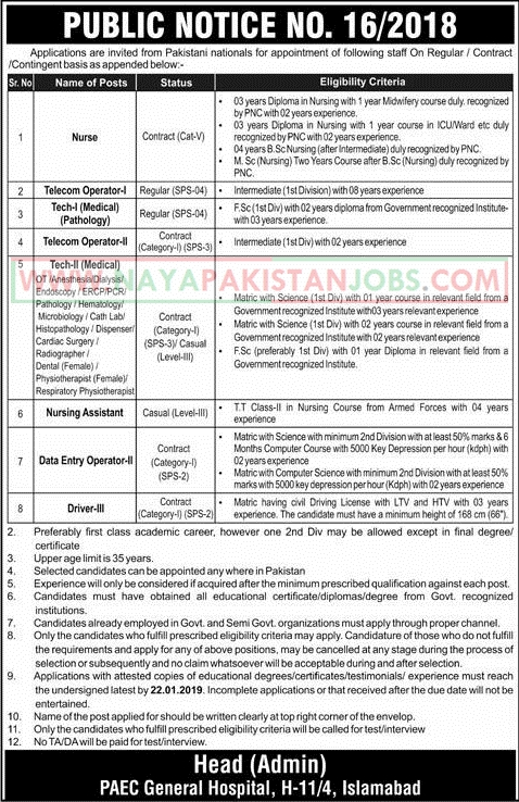 PAEC Jobs Jan 2019 | Pakistan Atomic Energy Commission - Naya
