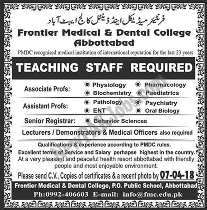 abbotabad-dental-college
