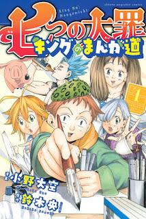 Nanatsu no Taizai King Manga Michi