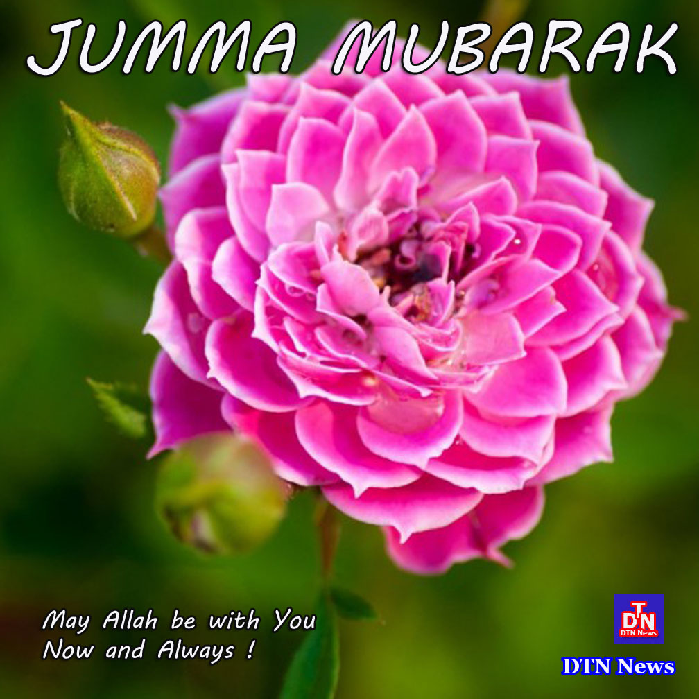 Pictures of the day jumma mubarak its friday jumma mubarak its friday m4hsunfo