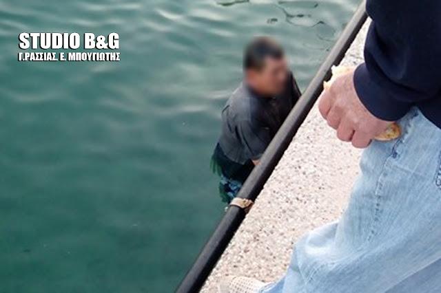 Μεθυσμένος αλλοδαπός έπεσε στο λιμάνι του Ναυπλίου