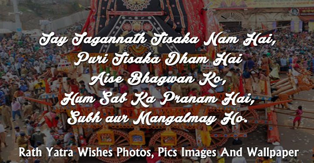 Rath Yatra Images Pic Photo Wallpapers