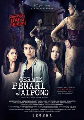 Poster Film Cermin Penari Jaipong