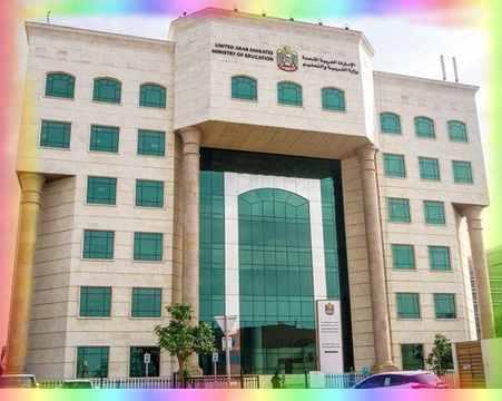 اليوم بدء بيع الزى المدرسى لطلبة المدارس الحكومية فى 85 منفذا للبيع فى في أبوظبي ودبي والشارقة - التعليم فى الامارات