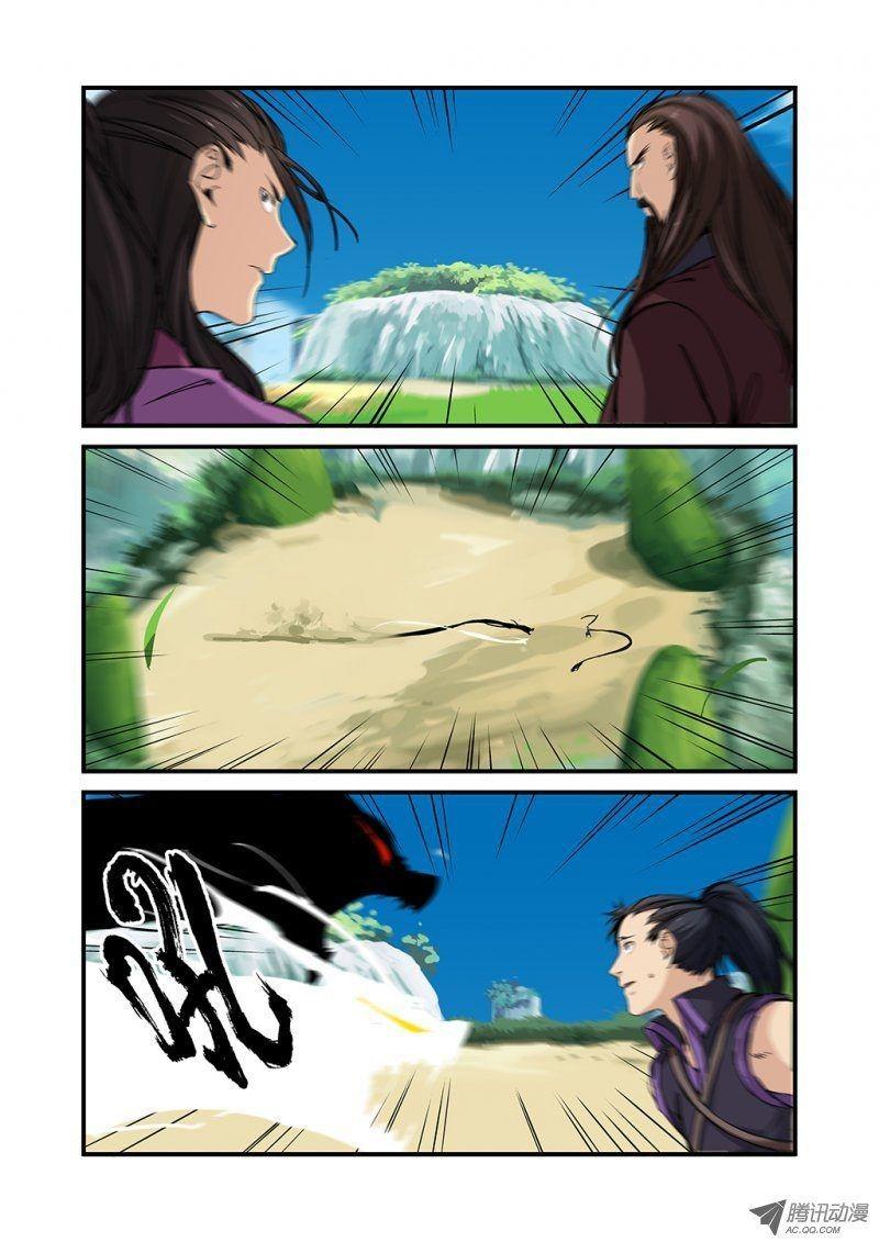 Dilarang COPAS - situs resmi www.mangacanblog.com - Komik xian ni 026 - chapter 26 27 Indonesia xian ni 026 - chapter 26 Terbaru 19|Baca Manga Komik Indonesia|Mangacan