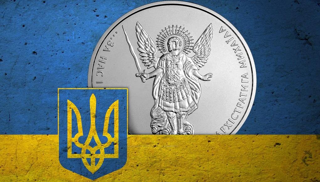 البنك الوطني الأوكراني سينظر في إطلاق عملة رقمية للدولة مرتبطة بالعملة الورقية المحلية