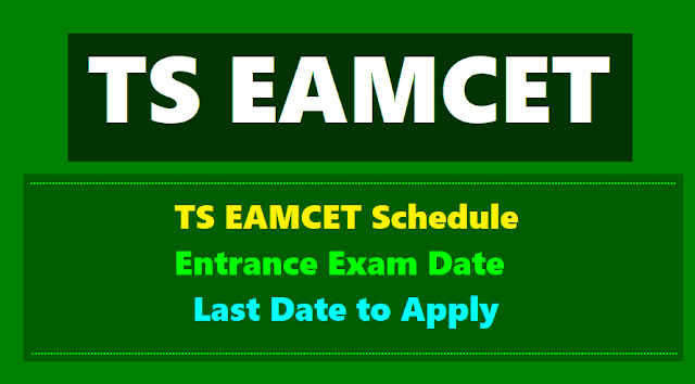 ts eamcet 2019 notification schedule,telangana eamcet 2019,hall tickets,results,exam date,last date,online application form,engineering,agriculture and medical common entrance test 2019,ug professional course